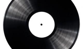 Transfer Vinyl to Digital